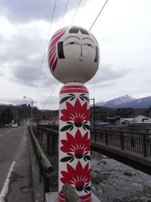 Togata_bridge_2